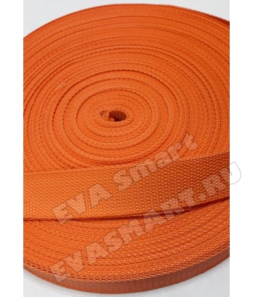 Стропа п/п 30мм Оранжевая(110)