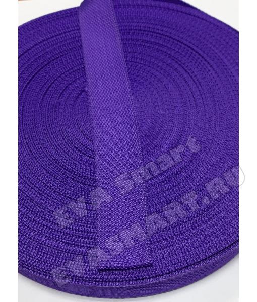 Стропа п/п 30мм Фиолетовая