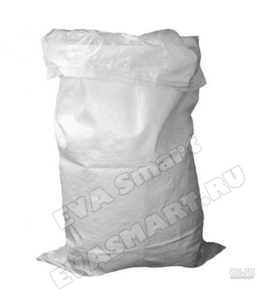 Мешки ПП 70*120 см.1С бел.