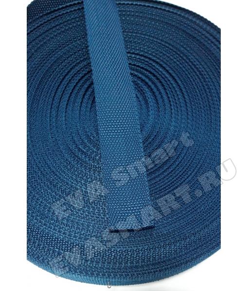 Стропа п/п 30мм Синяя (№410)