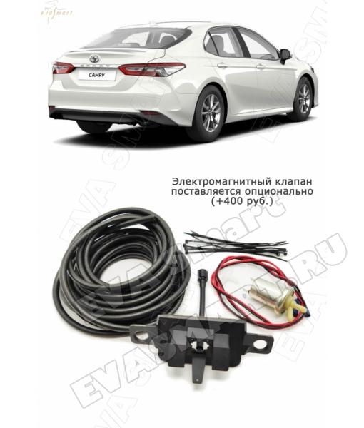 Омыватель камеры заднего вида для автомобиля Toyota Camry Toyota Camry XV70 2017 н.в.