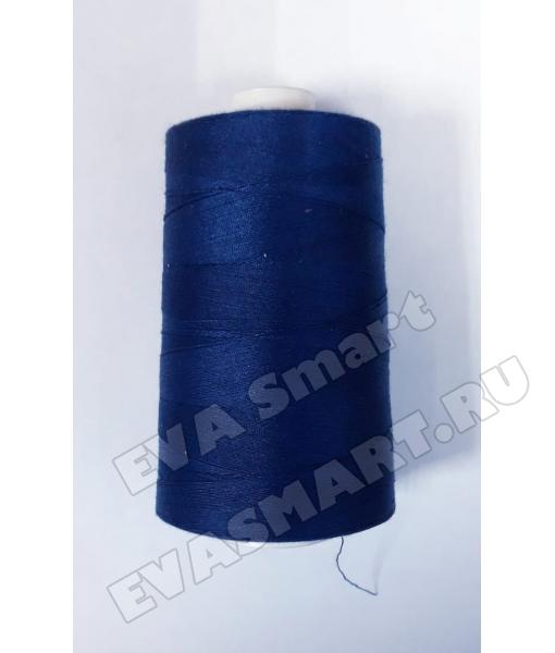 Нитки швейные цвет тёмно-синий (70ЛЛ)