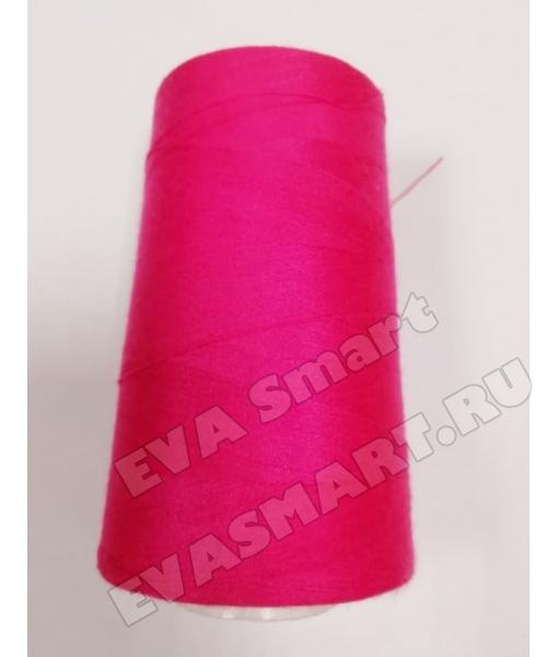 Нитки швейные цвет фуксия (70ЛЛ)