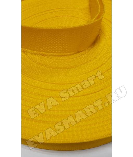 Стропа п/п 30мм Желтая (№100)